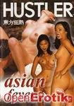 Asian fever Vol 9 (Hustler)