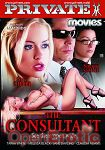 The Consultant (Private - Movies)