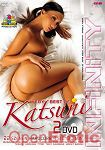 Very Best of Katsuni (Marc Dorcel)