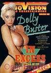 Dolly Buster in Excess (DBM - Dolly Buster)