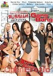 Russian Institute Lesson 13 - Gang Bang (Marc Dorcel)