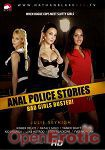 Anal Police Stories (Nathan Blake)