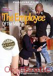 The Employee of the Month (Paradise Film - Frankofonia)